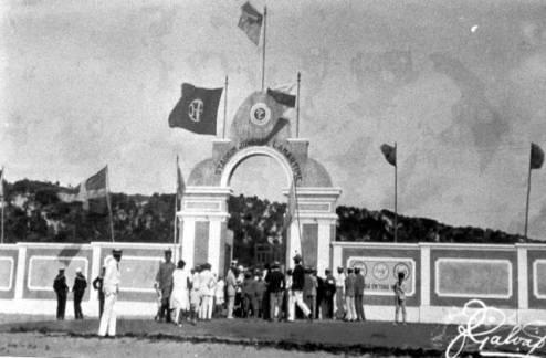 Juvenal Lamartine: Estádio numa era pré-Machadão