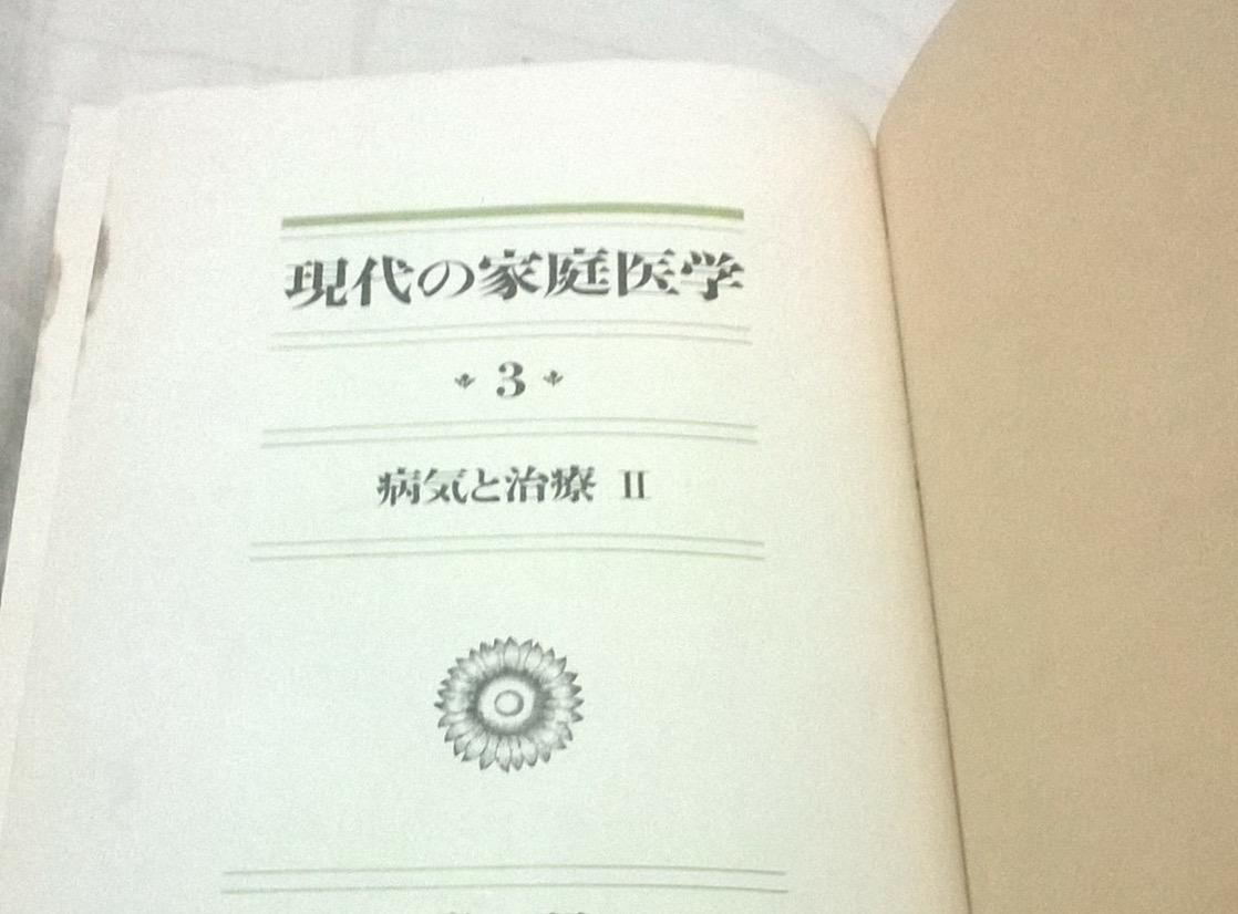 Este livro foi encontrado numa calçada em Capim Macio